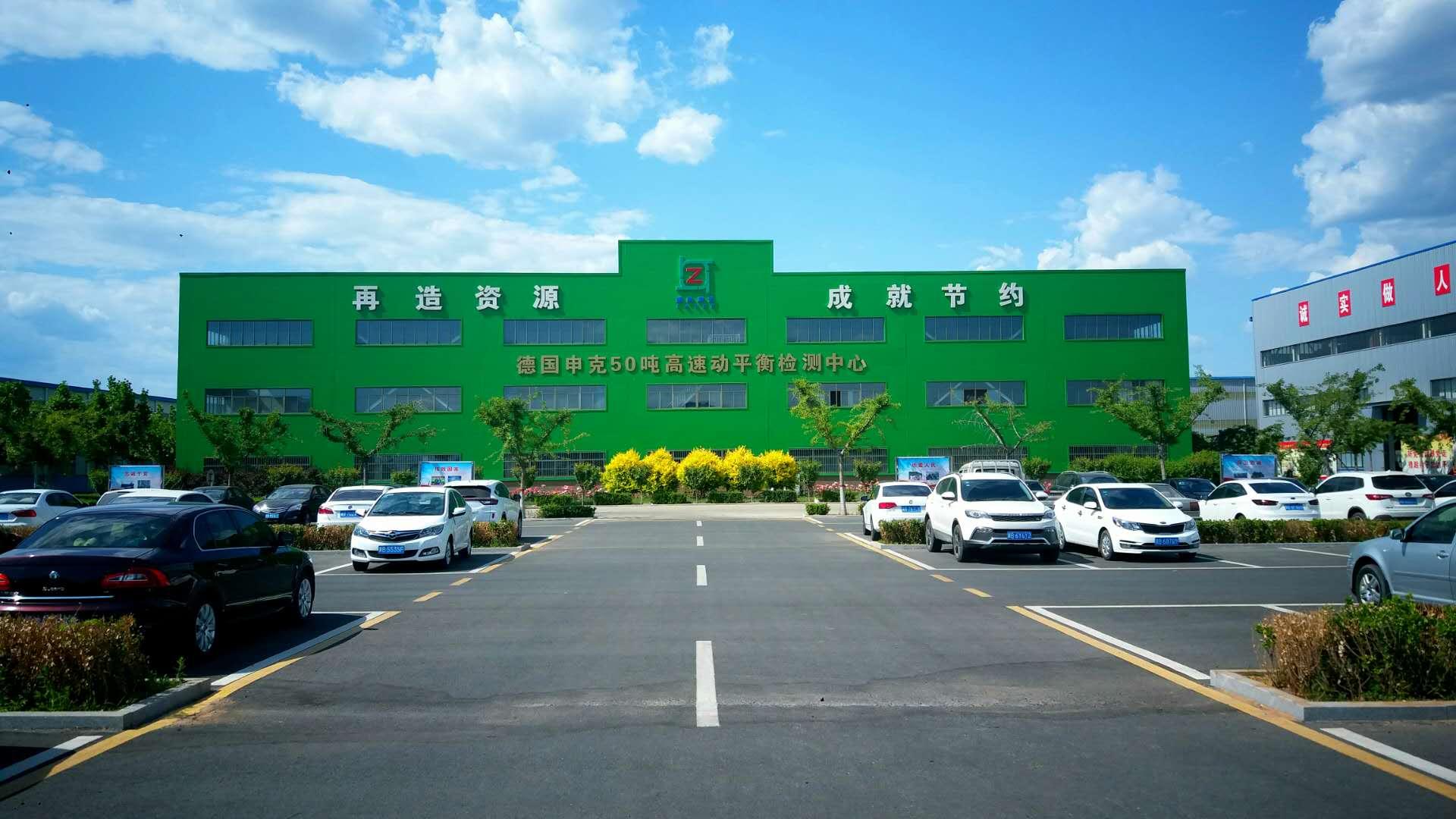 河北竞博电竞JBOJBO竞博电竞再竞博app技术有限公司 绿色发展规划
